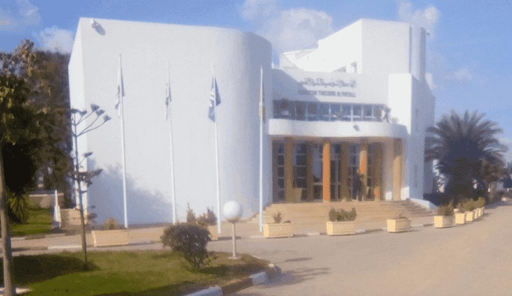 مقر الاتحاد التونسي لكرة القدم