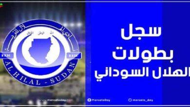 سجل بطولات الهلال السوداني