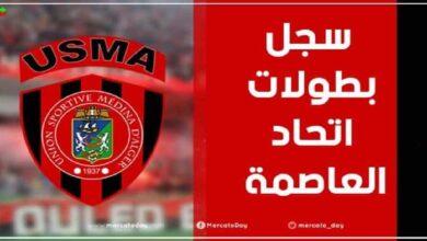 سجل بطولات اتحاد العاصمة الجزائري
