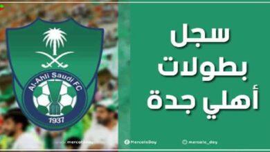 سجل بطولات نادي أهلي جدة السعودي