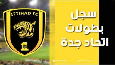 سجل بطولات نادي اتحاد جدة السعودي