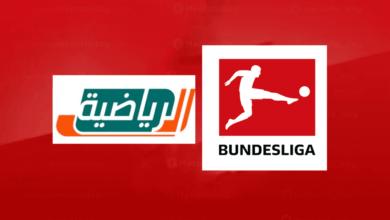 صورة خاص | القناة السعودية الرياضية تتوصل لاتفاق لنقل الدوري الالماني