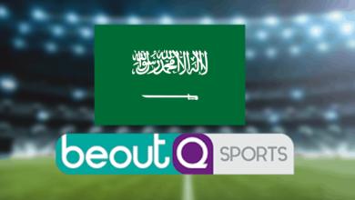 صورة السعودية تخرق القانون الدولي للملكية الفكرية
