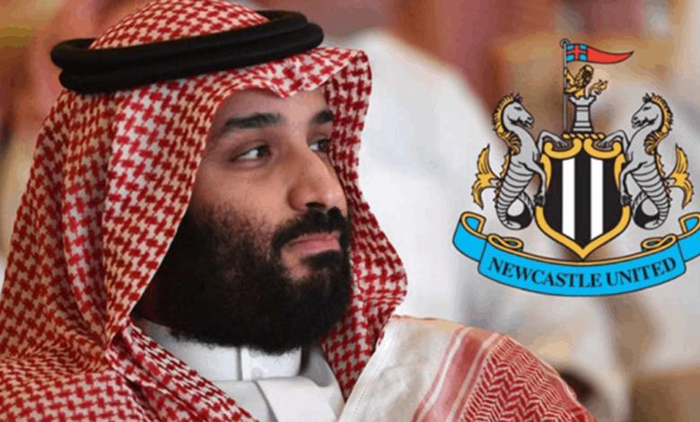 هل يؤثر قرار إدانة السعودية على صفقة شراء نيوكاسل؟