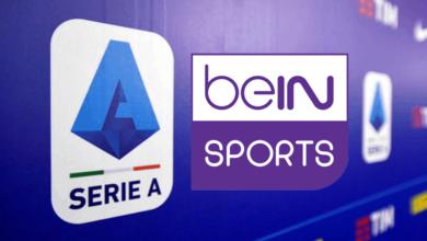 صورة جدول مواعيد مباريات اليوم الأحد 12-7-2020 في الدوري الايطالي والقنوات الناقلة