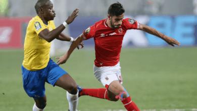 """لاعب الاهلي """"ناصر ماهر"""" يقترب من الدوري البرتغالي"""