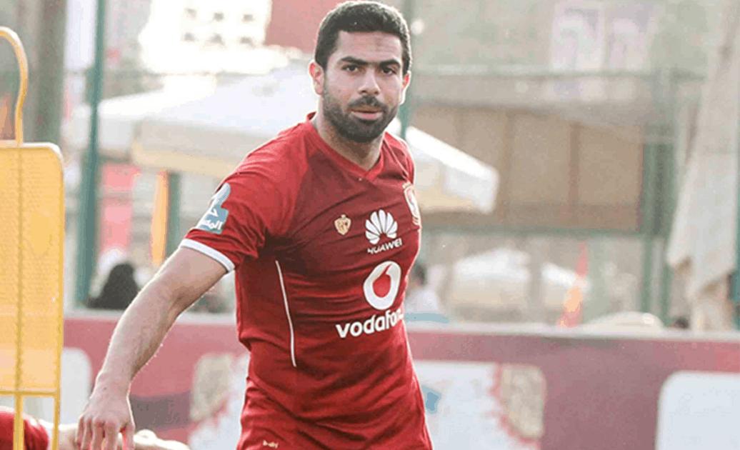 """الأهلي يتضامن مع أحمد فتحي ويؤكد: لم يصب بـ """"كورونا"""""""