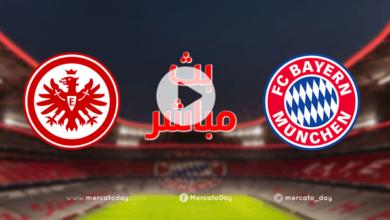 صورة بث مباشر | مشاهدة مباراة بايرن ميونخ وفرانكفورت في كأس ألمانيا
