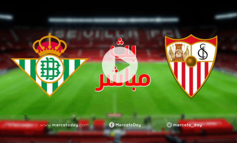 بث مباشر | مشاهدة مباراة إشبيلية وريال بيتيس في الدوري الإسباني
