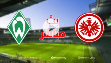 صورة بث مباشر | مباراة بريمن وفرانكفورت في الدوري الألماني
