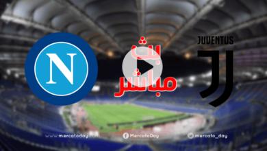 بث مباشر | مشاهدة مباراة يوفنتوس ونابولي في كأس إيطاليا