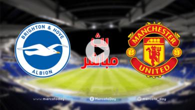 صورة بث مباشر | مشاهدة مباراة مانشستر يونايتد وبرايتون في الدوري الانجليزي
