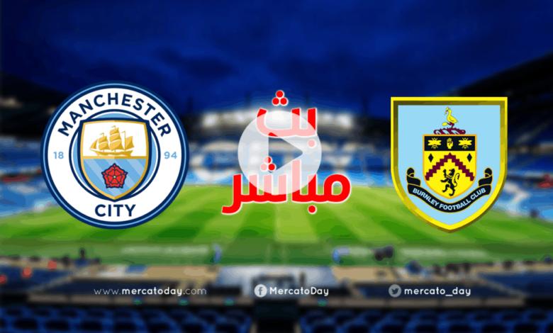 بث مباشر | مشاهدة مباراة مانشستر سيتي وبيرنلي في الدوري الانجليزي