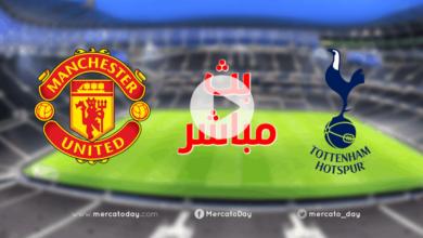 صورة بث مباشر | مشاهدة مباراة مانشستر يونايتد وتوتنهام في الدوري الانجليزي