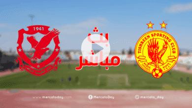 بث مباشر   مشاهدة مباراة تشرين والطليعة في الدوري السوري