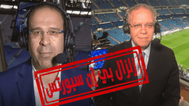 صورة زلزال بي ان سبورت | عصام الشوالي ورؤوف خليف في خلافات حادة مع الإدارة