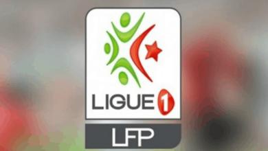 صورة قرار رسمي باستئناف الدوري الجزائري