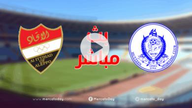 بث مباشر   مشاهدة مباراة حطين والاتحاد في الدوري السوري