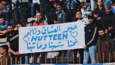 صورة جدول ترتيب الدوري السوري الممتاز بعد الجولة 18