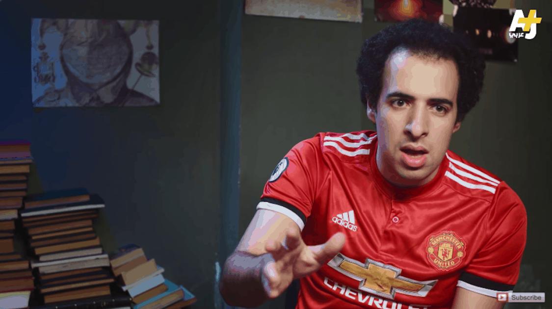 أحمد الغندور بقميص مانشستر يونايتد في برنامج الدحيح