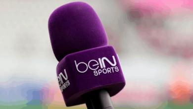 شعار قناة بي ان سبورت القطرية