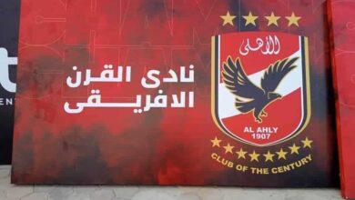 صورة صور..ملعب السلام يتزين بأعلام الأهلي قبل تسلمه رسميا من شركة استادات