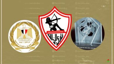 """بيان وزارة التموين يكشف """"خدعة"""" مرتضى منصور بشأن """"نادي القرن الحقيقي"""""""