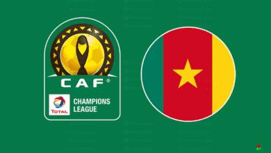 صورة الكاميرون تُورط الكاف وترفض استضافة مباريات دوري ابطال افريقيا