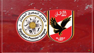 صورة رسميًا | جدول مواعيد وملاعب مباريات الأهلي القادمة في الدوري المصري بعد الاستئناف