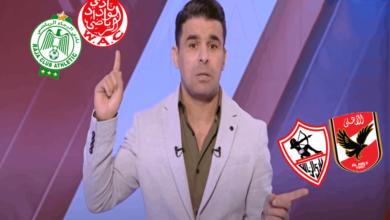 صورة خالد الغندور يتهم الكاف بالانحياز لأندية المغرب أمام مصر!