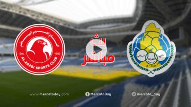 بث مباشر   مشاهدة مباراة الغرافة والعربي في الدوري القطري