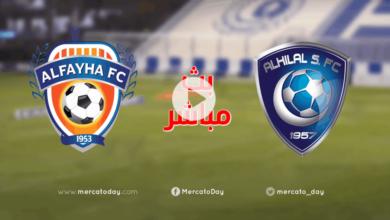 بث مباشر | مشاهدة مباراة الهلال والفيحاء الودية قبل عودة الدوري السعودي