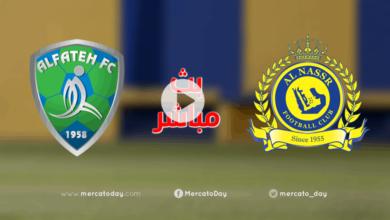 صورة بث مباشر | مشاهدة مباراة النصر والفتح الودية قبل عودة الدوري السعودي
