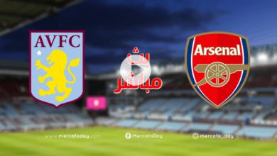 بث مباشر | مشاهدة مباراة ارسنال واستون فيلا في الدوري الانجليزي