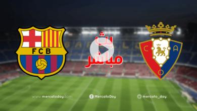 صورة بث مباشر | مشاهدة مباراة برشلونة وأوساسونا في الدوري الاسباني