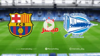 صورة بث مباشر | مشاهدة مباراة برشلونة والافيس في الدوري الاسباني