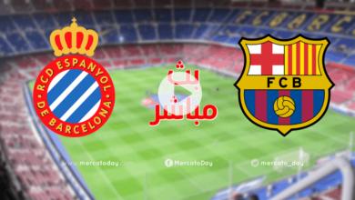 صورة بث مباشر | مشاهدة مباراة برشلونة واسبانيول في الدوري الاسباني