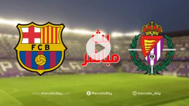 صورة بث مباشر | مشاهدة مباراة برشلونة وبلد الوليد في الدوري الاسباني