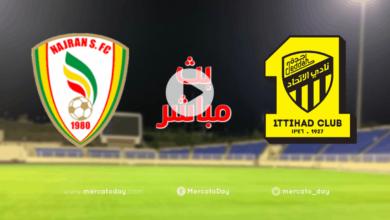 صورة بث مباشر | مشاهدة مباراة اتحاد جدة ونجران الودية قبل عودة الدوري السعودي