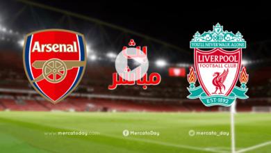 صورة بث مباشر | مشاهدة مباراة ليفربول وارسنال في الدوري الانجليزي