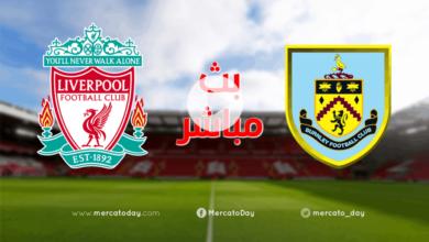 بث مباشر | مشاهدة مباراة ليفربول وبيرنلي في الدوري الانجليزي