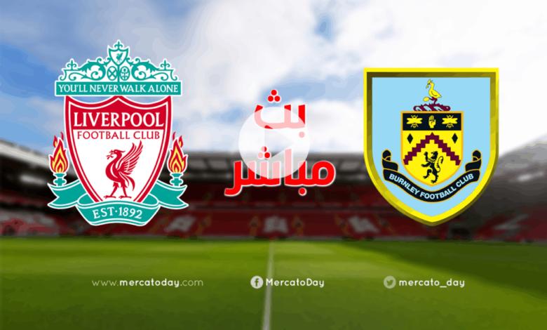 بث مباشر   مشاهدة مباراة ليفربول وبيرنلي في الدوري الانجليزي