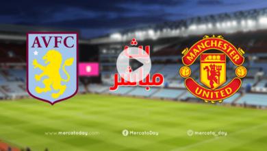 بث مباشر   مشاهدة مباراة مانشستر يونايتد واستون فيلا في الدوري الانجليزي