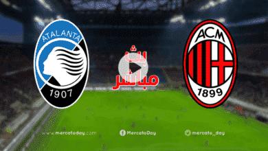 بث مباشر   مشاهدة مباراة ميلان واتلانتا في الدوري الايطالي