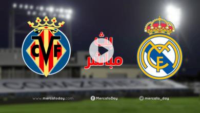 صورة بث مباشر | مشاهدة مباراة ريال مدريد وفياريال في الدوري الاسباني