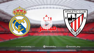 صورة بث مباشر | مشاهدة مباراة ريال مدريد وأثلتيك بيلباو في الدوري الاسباني