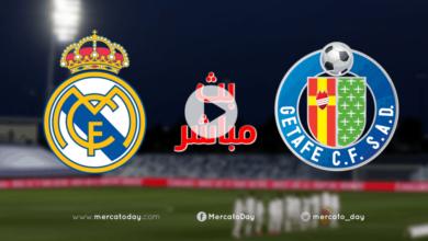 صورة بث مباشر | مشاهدة مباراة ريال مدريد وخيتافي في الدوري الاسباني
