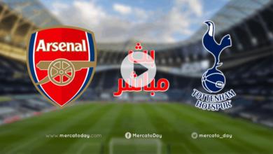 صورة بث مباشر | مشاهدة مباراة ارسنال وتوتنهام في الدوري الانجليزي