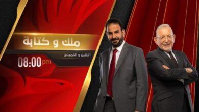 برنامج ملك وكتابة على قناة النادي الاهلي (صور:twitter)