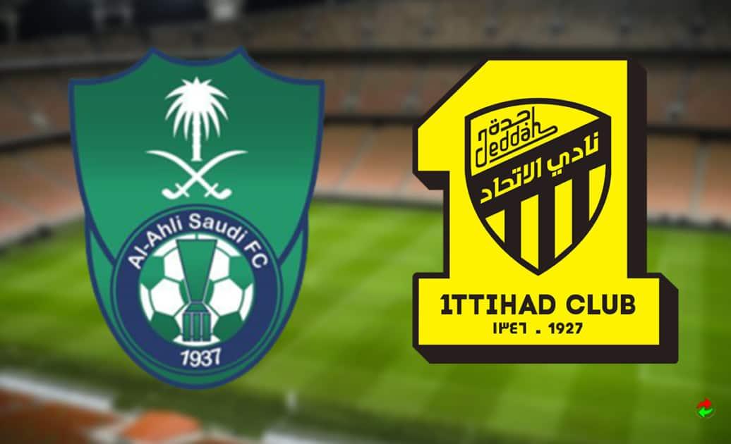 """بث مباشر   شاهد أهلي جدة واتحاد جدة في الدوري السعودي لحظة بلحظة """"صور"""""""